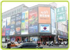 【台南-LED】台南市北門路與民族路口